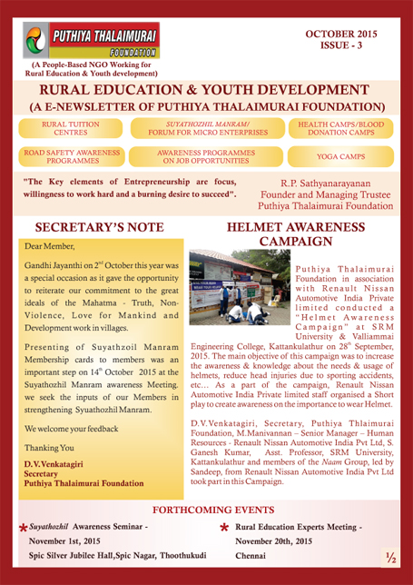 Copy-of-Backup_of_E-NEWSLETTER---ISSUE-3-1