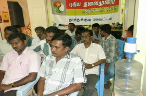 Forum for Micro Entreprises - 30.06.2013 - Thoothukudi