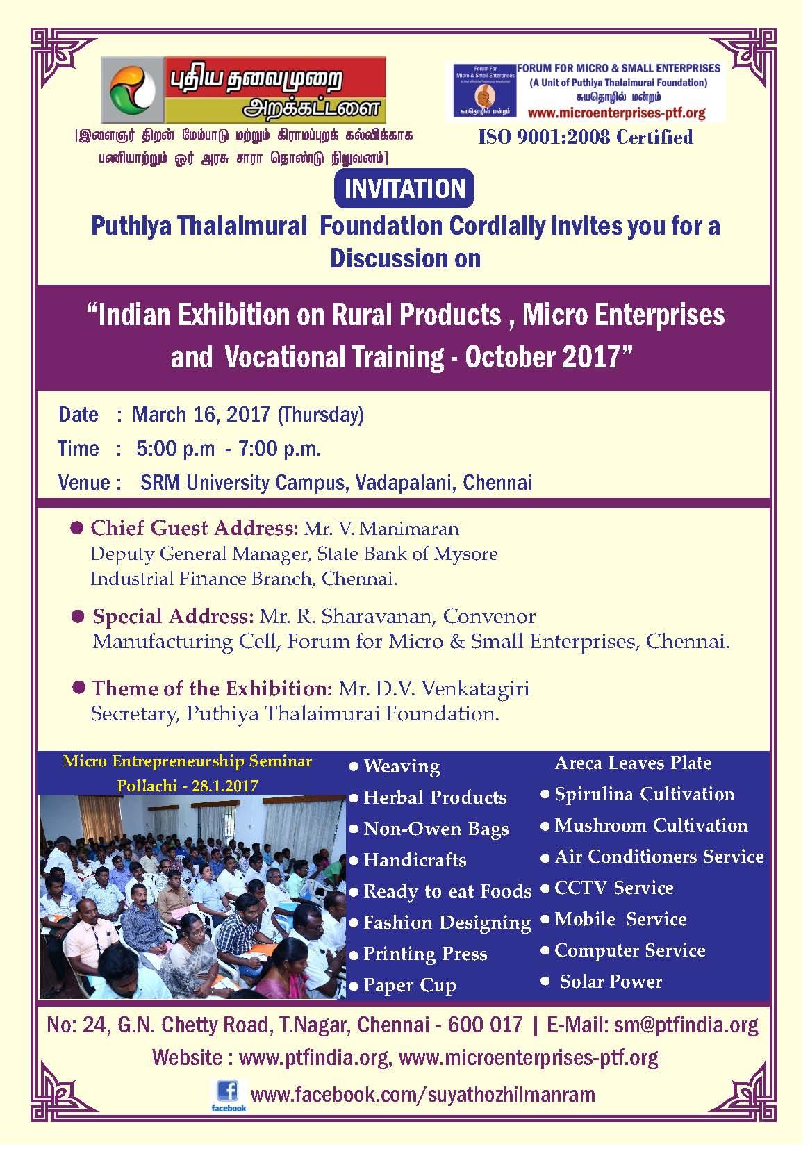 CHENNAI SM MEETING INVITATION