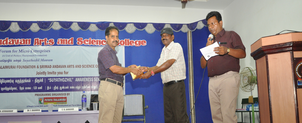 SUYATHOHZIL AWARENESS SEMINAR - TIRUCHI