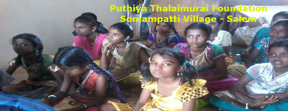 RURAL TUITION CENTRE - SOMAMPATTI, SALEM