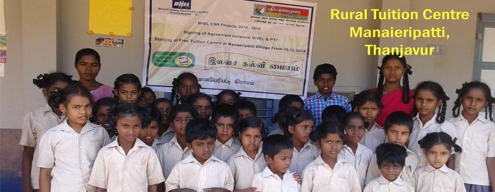 RURAL TUITION CENTRE - MANAIERIPATTI, THANJAVUR