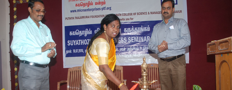 SUYATHOHZIL AWARENESS SEMINAR - THANJAVUR