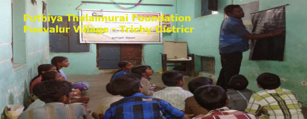 RURAL TUITION CENTRE - POOVALUR , TRICHY