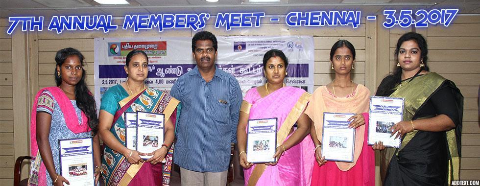 7TH ANNUAL MEMBERS MEET - CHENNAI