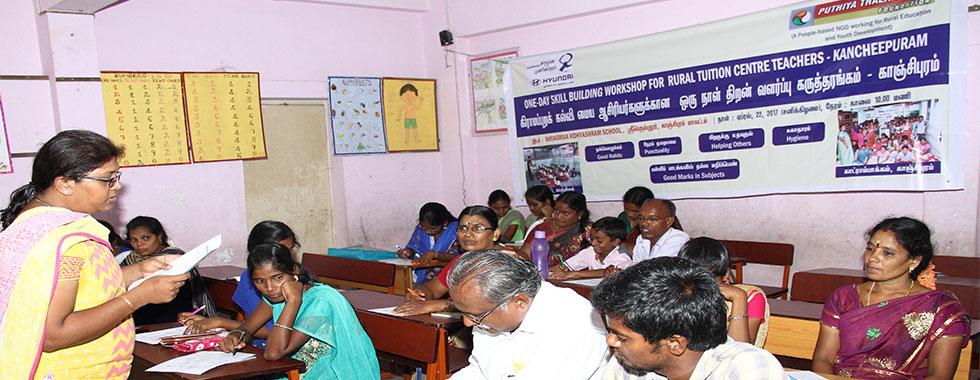 Sriperumbudhur - Teachers Meeting (22.04.2017)