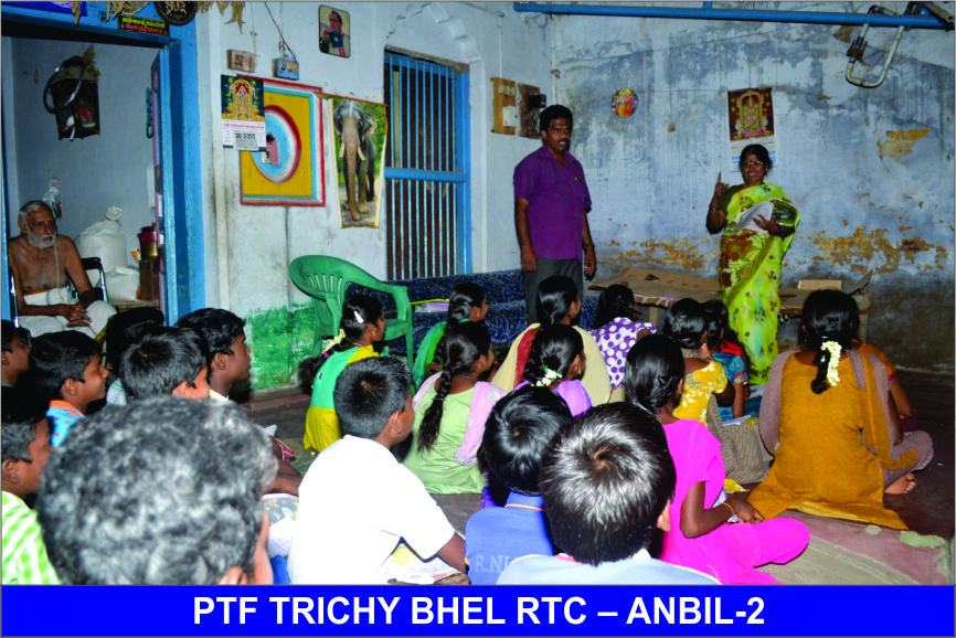 Anbil-2 RTC Photos