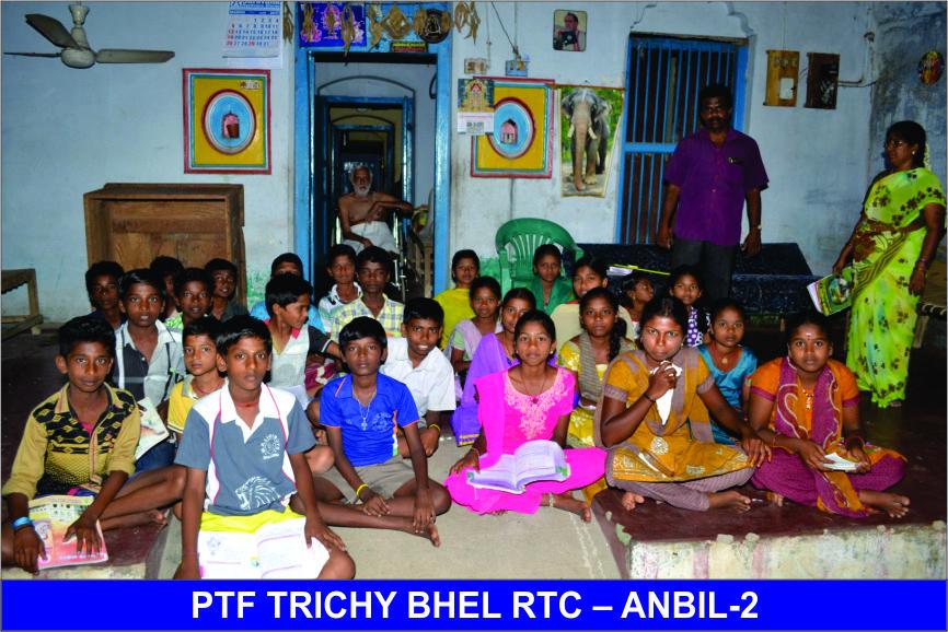 Anbil-2 RTC Photos2