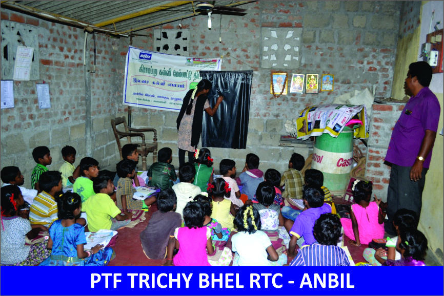 Anbil RTC Photos