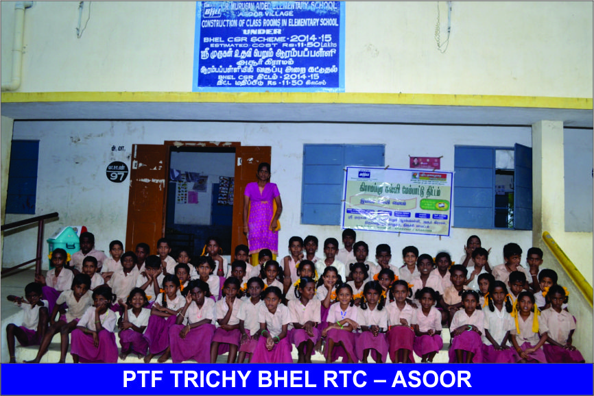 Asoor RTC Photos2