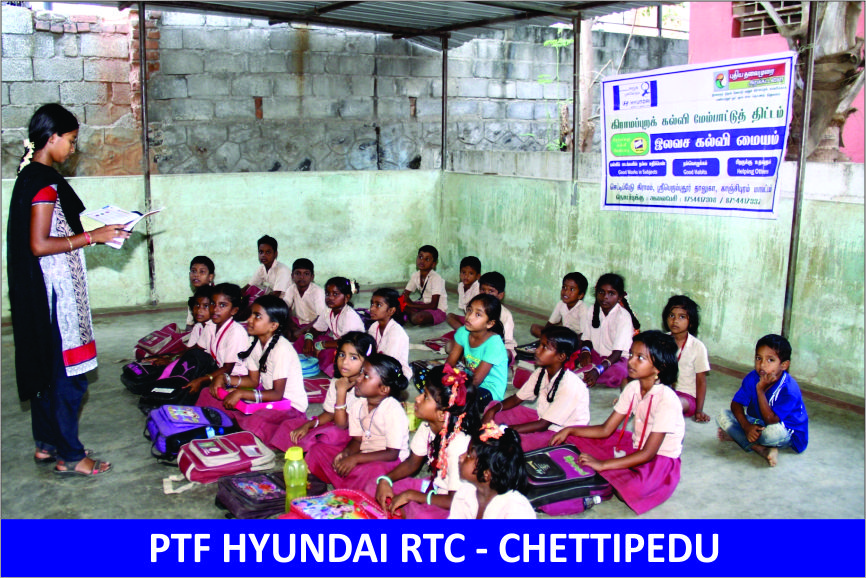 Chettipedu RTC Photos