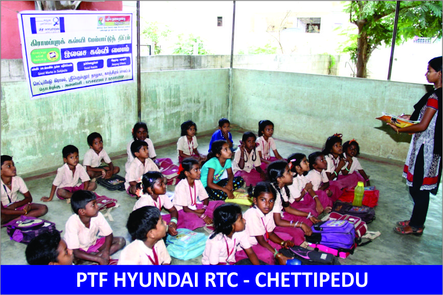 Chettipedu RTC Photos1