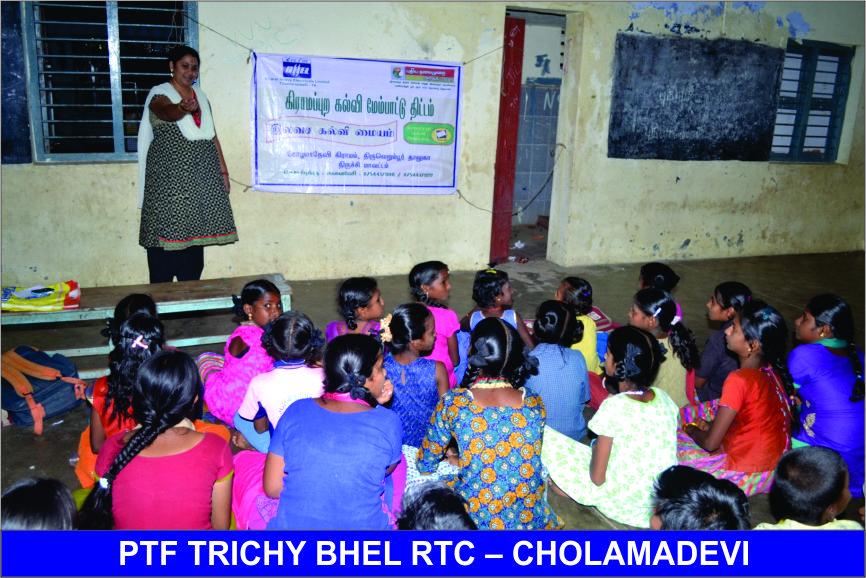 Cholamadevi RTC Photos