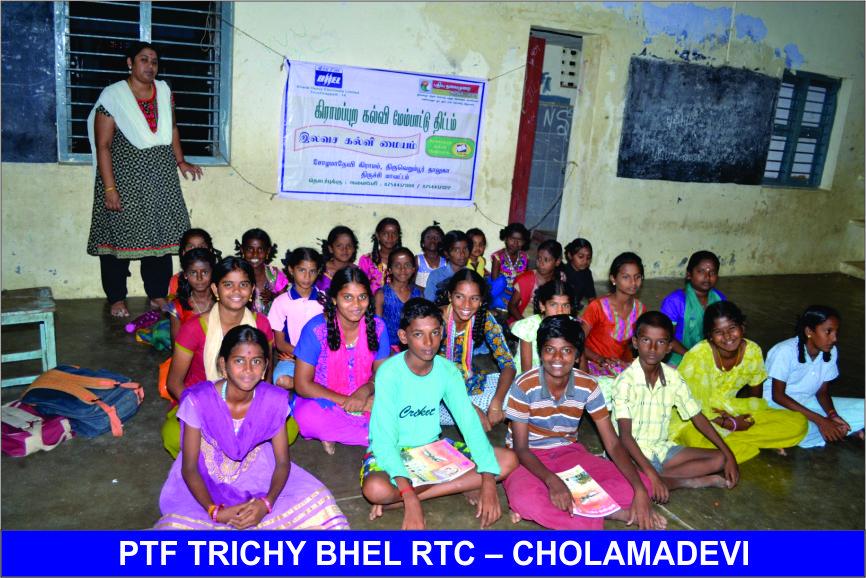 Cholamadevi RTC Photos1