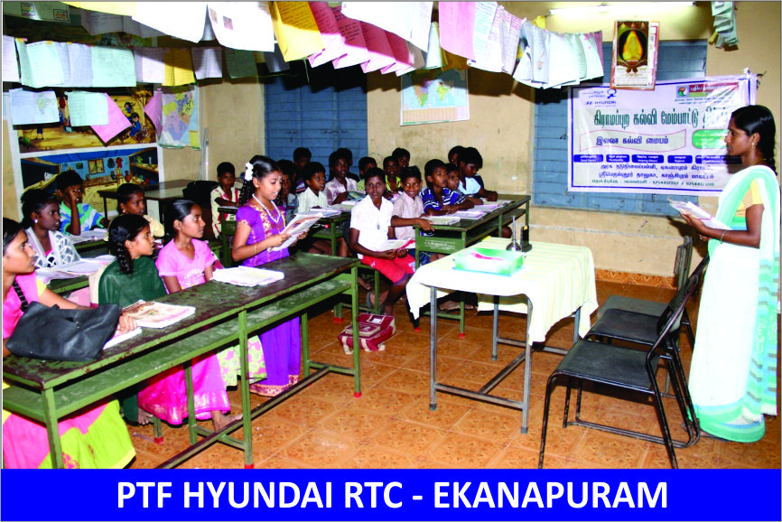 Ekanapuram RTC Photos 1