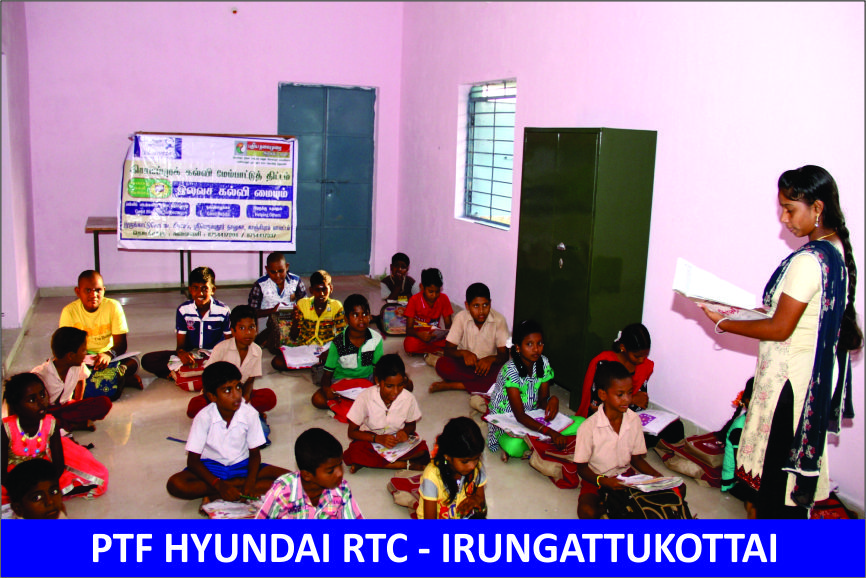 Irungattukottai RTC Photos