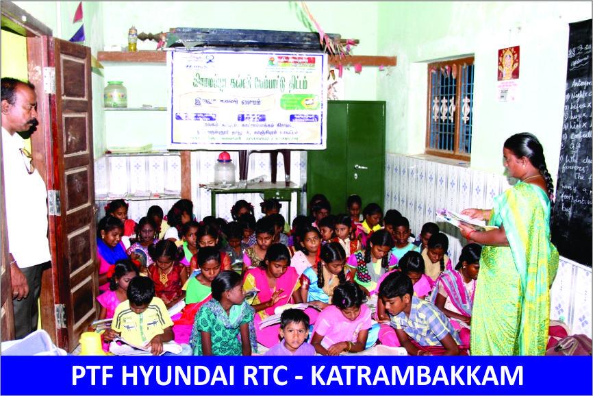 Katrambakkam RTC Photos 1