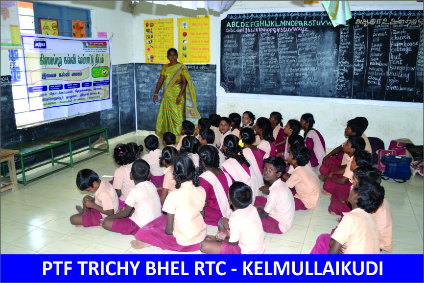 Kelmullaikudi RTC Photos