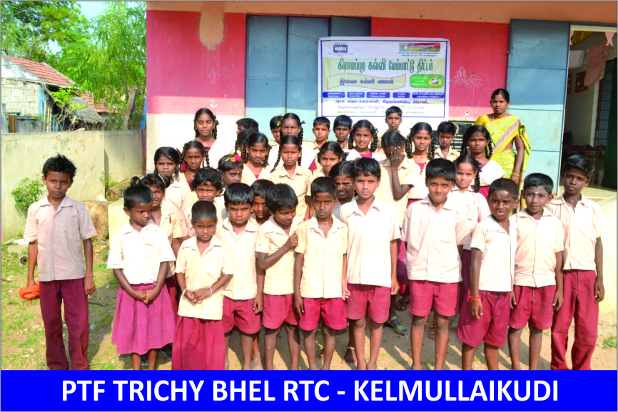 Kelmullaikudi RTC Photos2
