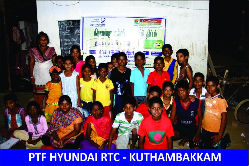 Kuthambakkam RTC Photos 2