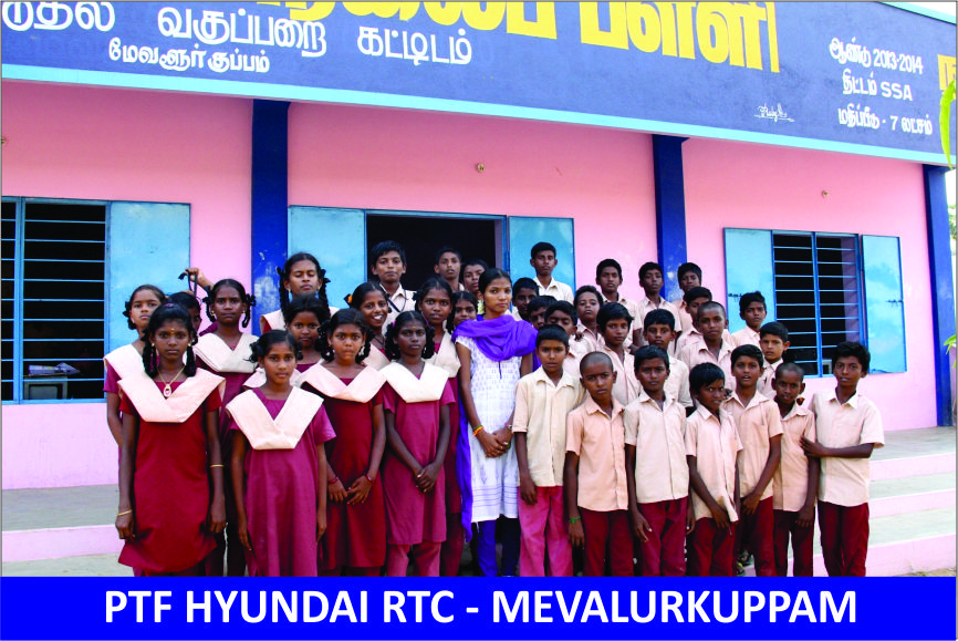 Mevalurkuppam RTC Photos 2