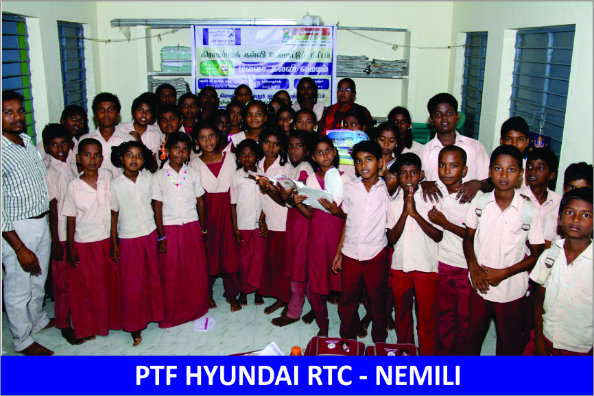 Nemili RTC Photos
