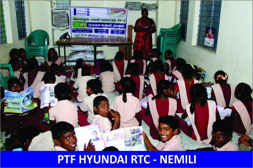 Nemili RTC Photos 1