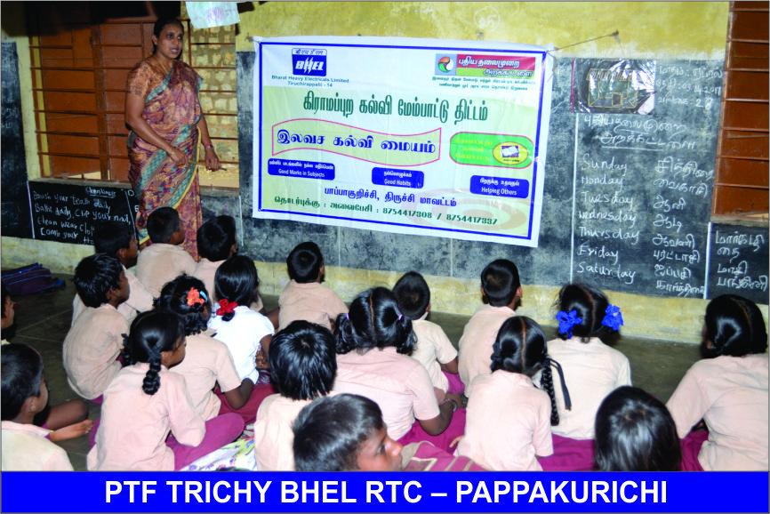 Pappakurichi RTC Photos