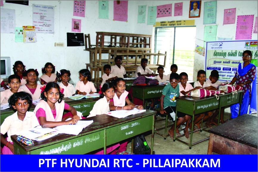 Pillaipakkam RTC Photos