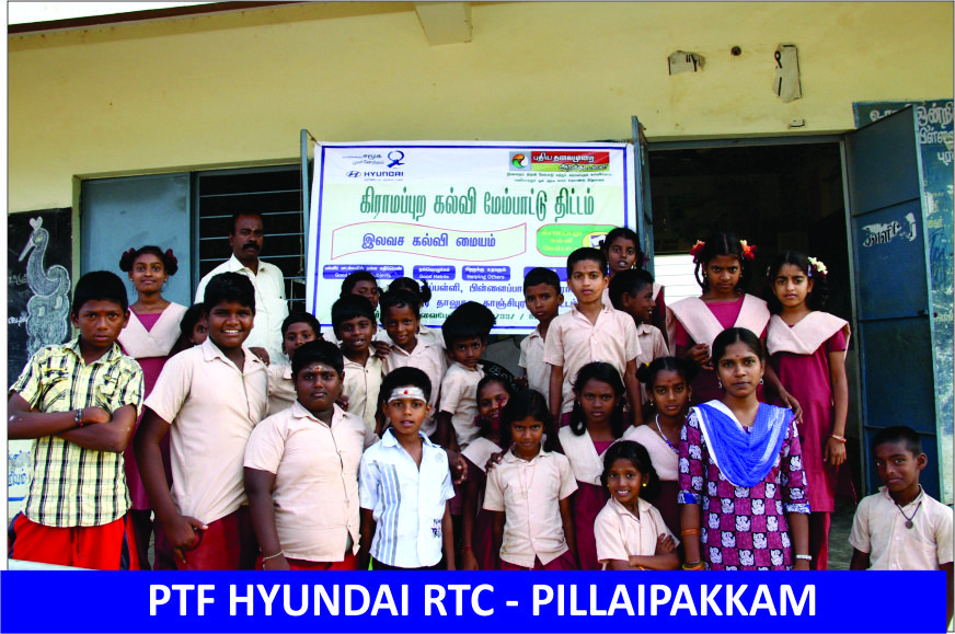 Pillaipakkam RTC Photos 2