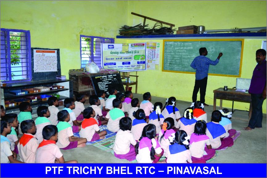 Pinavasal RTC Photos