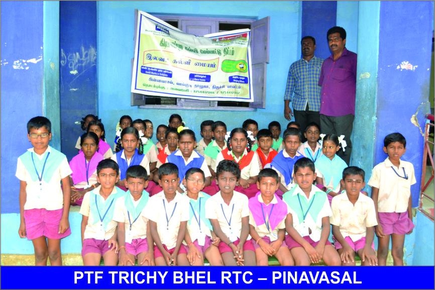 Pinavasal RTC Photos2