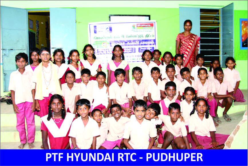 Pudhuper RTC Photos2