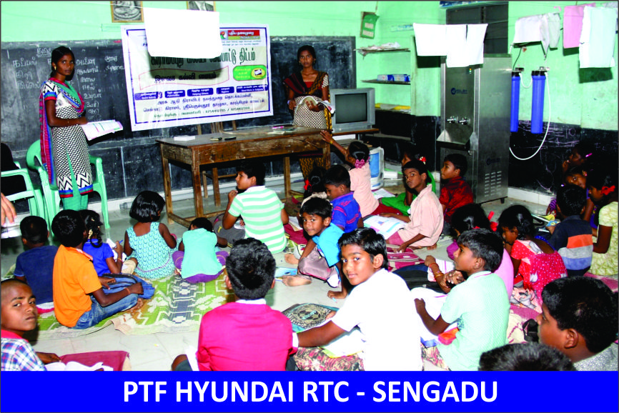 Sengadu RTC Photos