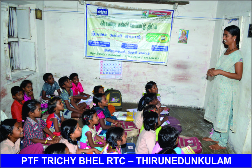 Thirunedunkulam RTC Photos