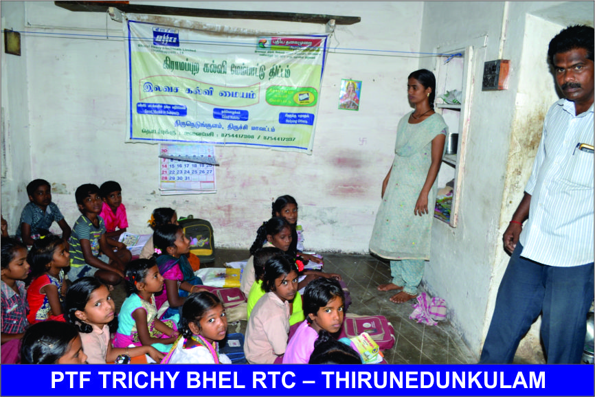 Thirunedunkulam RTC Photos1