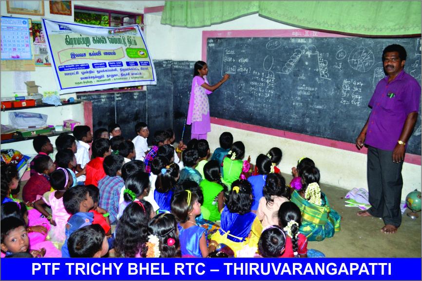 Thiruvarangapatti RTC Photos