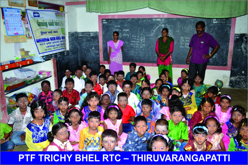 Thiruvarangapatti RTC Photos2