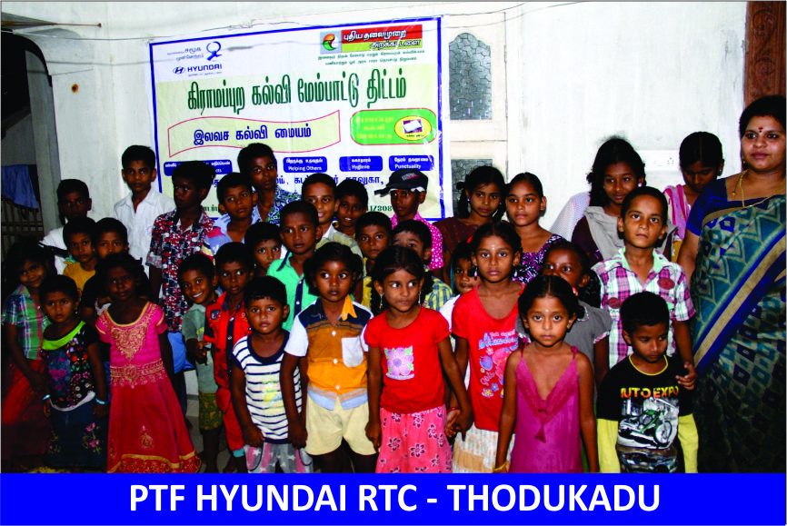 Thodukadu RTC Photos 3