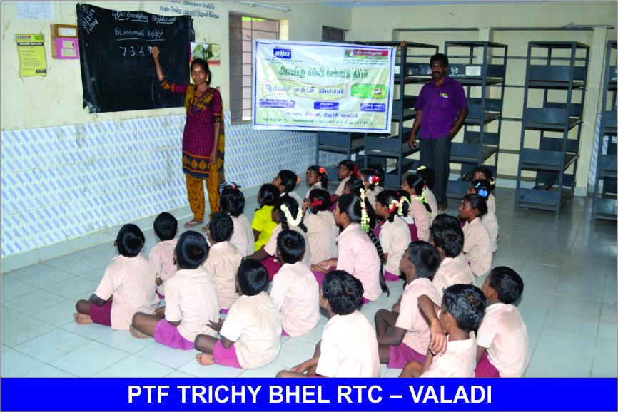 Valadi RTC Photos