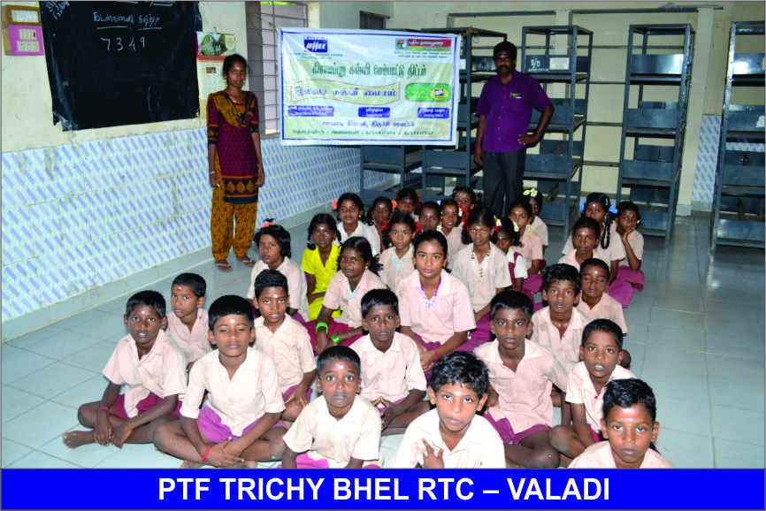 Valadi RTC Photos1