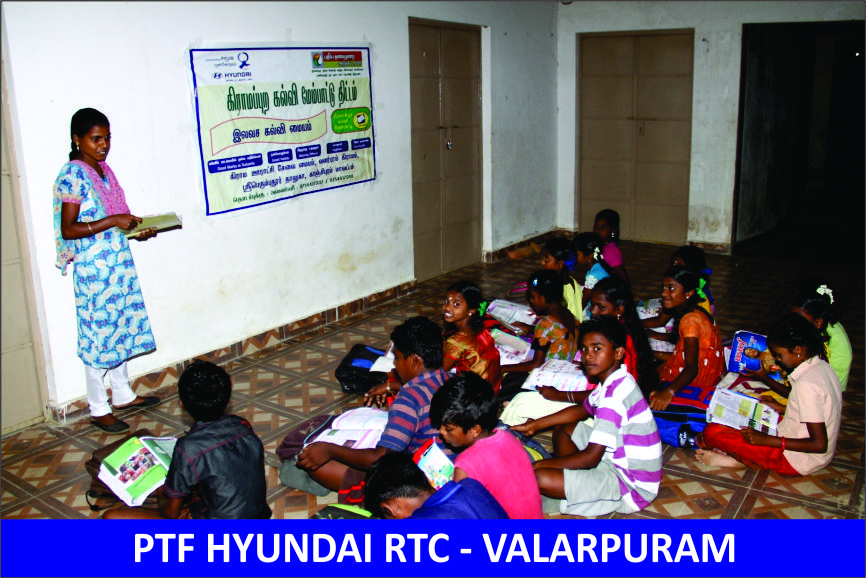 Valarpuram RTC Photos