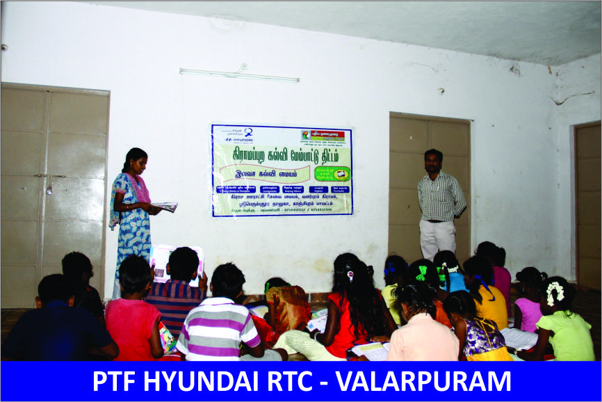 Valarpuram RTC Photos 1