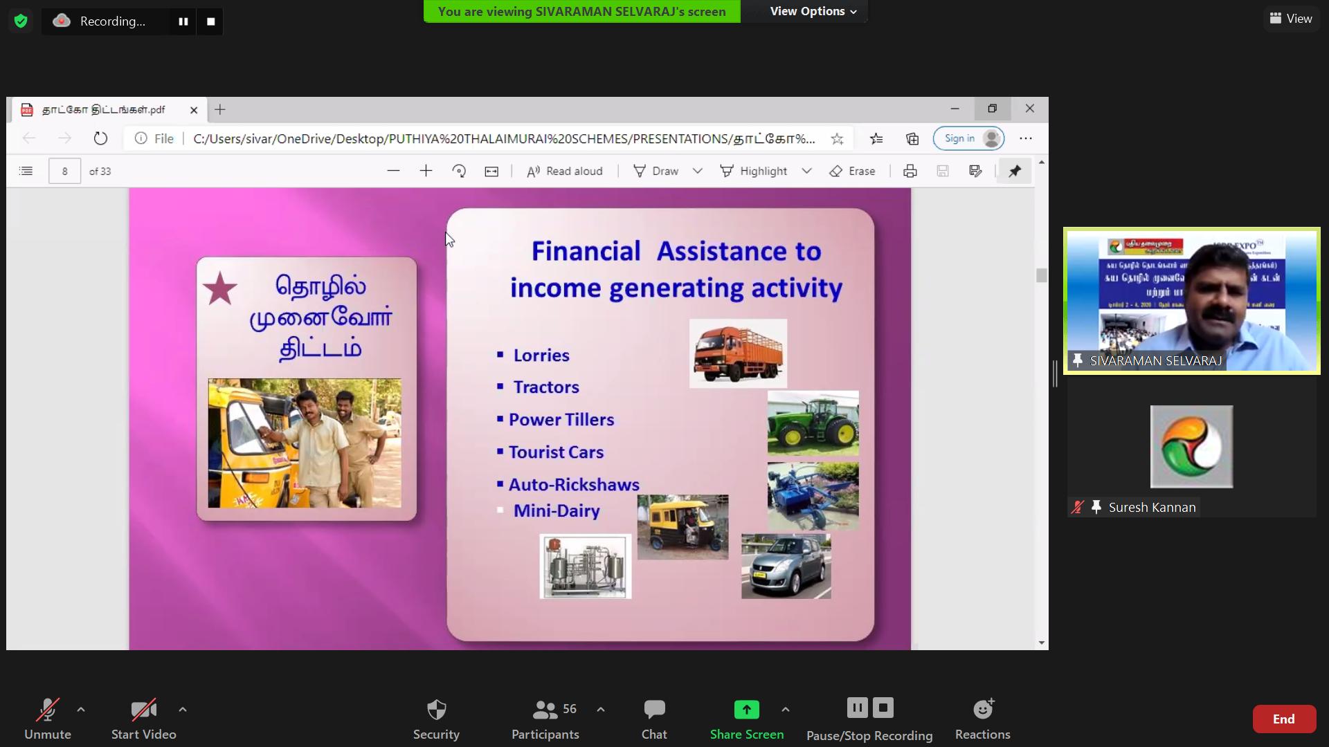 Financial Assistacne
