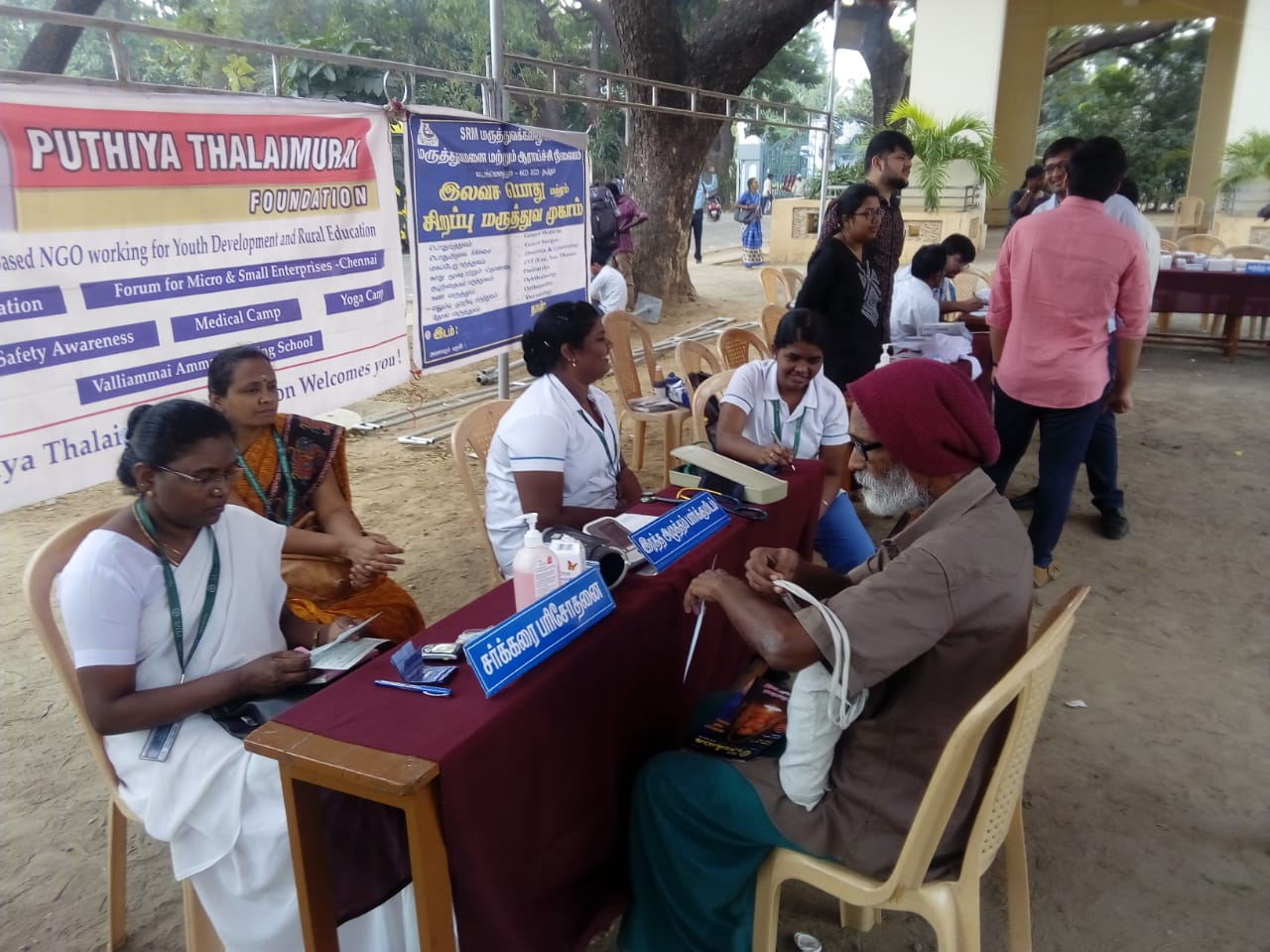 General Medical Camp in Chennai January 2019 (4)