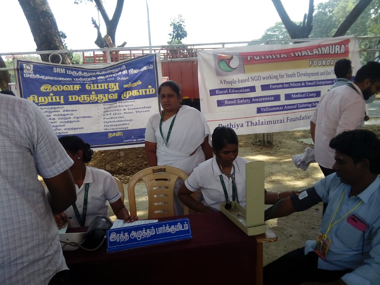 General Medical Camp in Chennai January 2019
