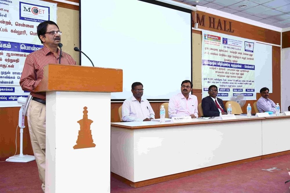 Micro Entrepreneurship Seminar (6)