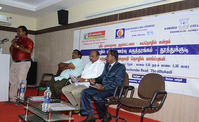 SEMINAR ON EXPORT AND IMPORT BUSINESS OPPORTUNITIES_thoothukudi_february 2018 (10)