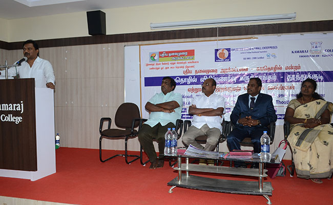 SEMINAR ON EXPORT AND IMPORT BUSINESS OPPORTUNITIES_thoothukudi_february 2018 (11)