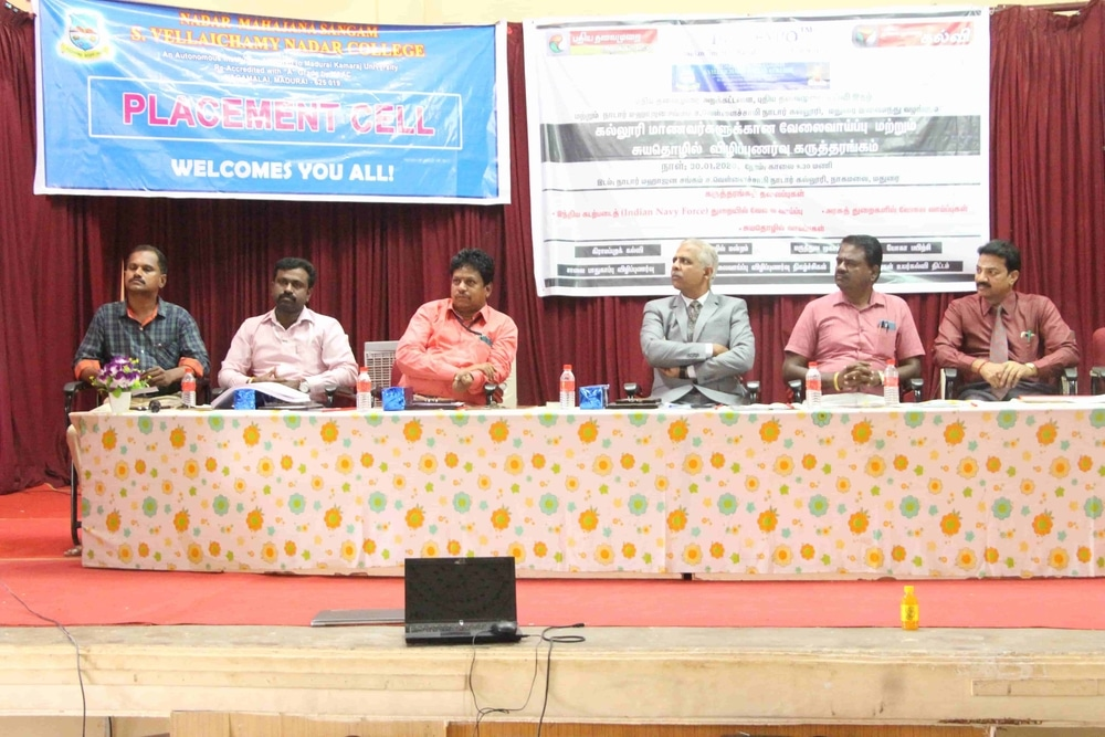 Seminar On Skills Required For Fresh Graduates In Today Market (10)
